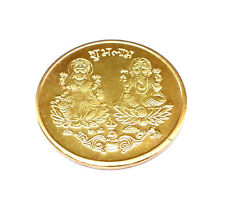 SHUBH LABH COIN LAXMI GANESH COIN POCKET COIN TO INCREASE YOUR BUSINESS