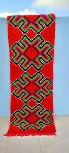 carpet 8.7 ft X 2.9 ft Vintage Moroccan AZILAL runner rug Boucherouite handmade