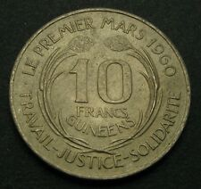GUINEA 10 Francs 1962 - Copper/Nickel - VF/XF - 3233