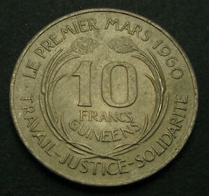 GUINEA 10 Francs 1962 - Copper/Nickel - VF/XF - 3233