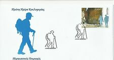 Greece 2012 - Tourism - Fdc with self adhesive stamp from booklet-unofficial 2
