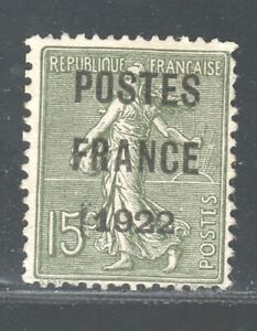 1922 FRANCE, pre-cancelled, Postes France 15c olive Yv 15a cat.val = 800.00€, MH