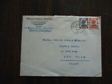 1947 LAHORE PAKISTAN OVERPRINTED INDIA STAMPS COVER NEW YORK.
