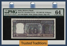 Tt Pk 57b Nd (1967-70) India Reserve Bank 10 Rupees Pmg 64 None Finer Certified!