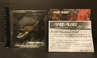 Area 88 Vol 1 F-105 Thunder Chief Camo 1:144 Scale Fighter Plane Figure Model A