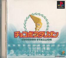 Chocobo Stallion PS1 Playstation 1 Japan Import  Good/N.Mint   US SELLER