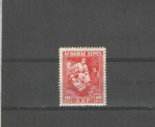 Q5290 - RUSSIA BIANCO - 1920 - 10 K ROSSO ** - VEDI FOTO