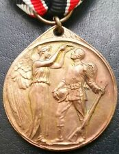 ✚7080✚ German Honorary Medal of German Legion of Honour Iron Cross WW1