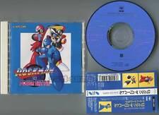ROCKMAN THE POWER BATTLE ARCADE GAME SOUNDTRACK CAPCOM SAMPLE MUSIC CD