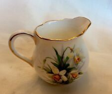 """Vintage Creamer by Hammersley & Co. Bone China Scalloped Patern 2 and 1/4"""" Tall"""