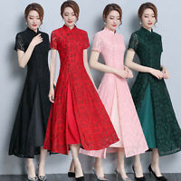 Retro Womens Summer Formal Lace Cheongsam Wedding Party Prom Cocktail Maxi Dress