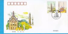China 2004-25 Buildings in Cities(Joint Issue With Spain) 城市建筑  FDC A