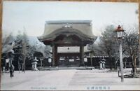 Kyoto, Japan 1910 Hand-Colored Postcard: ''Toyokuni Shrine/Temple''