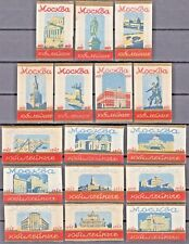RUSSIA 1947 Matchbox Label - Cat.001/Z matt, Moscow 1142 - 1947 anniversary.