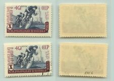 Russia Ussr, 1957 Sc 1956, Z 1935 mint and used . e7466