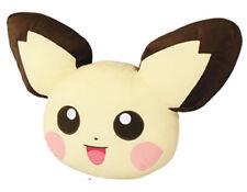 Pokemon 14'' Pichu Banpresto Prize Plush Pillow Anime Manga NEW