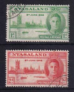 NYASALAND 1946 Victory Set USED