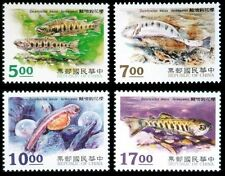 Taiwan Stamp(3014-3017)-1995-特349(680)- Taiwan Trout Postage Stamps