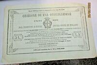 OBBLIGAZIONE L. 5 PRESTITO A PREMI DELLA CITTA' DI MILANO R.D. 28 LUGLIO 1861