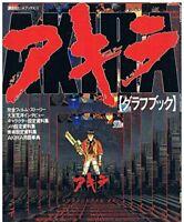 AKIRA Graph Art Book Katsuhiro Otomo Anime From Japan