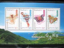 1998 Hong Kong Kites S/S - MNH