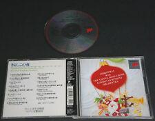 Sony Christmas With The Vienna Boys Choir London RARE CD Japanese Import Japan