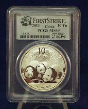 2013 CHINA 10 Yn PCGS MS69 FIRST STRIKE 1OZ .999 silver