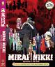 DVD English DUBBED Mirai Nikki The Future Diary TV 1-26 End +OVA +TRACK Shipping