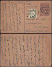 Pakistan  1952- Postal stationary to  Holkarstat - India....(5G-38030) MV-1697