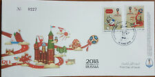 Lebanon 2018 FDC -Football FIFA World Cup Russia, Wolf Zabivaka Mascot & Kremlin