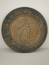 BRASS TONE WALL PLAQUE WITH EMBOSSED SAILING SHIP