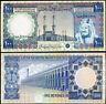 SAUDI ARABIA 100 RIYALS ND 1976 P 20 XF/AU