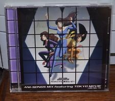 Beatmania Ani-Songs Mix Featuring Tokyo Movie CD
