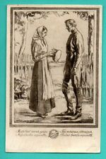 LATVIA LETTLAND BY TILLBERGS WW 1 WOMAN SOLDIER AND POEM VINTAGE POSTCARD 900