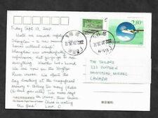 CLOUD SEEDING AIRPLANE & JOYONGGUAN CHINA STAMPS SC# 3069 & 2794 ON POSTCARD