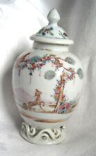Superb  bird & dog ! Rare  Valentine Pattern Chinese porcelain tea caddy 1760-95