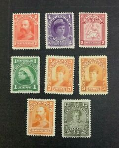 Newfoundland Stamps Mint Hinged with Gum Damage