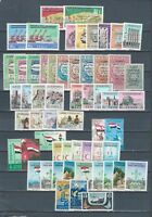 Middle East Yemen mnh selection of stamp sets - 2 pages - Nice sets