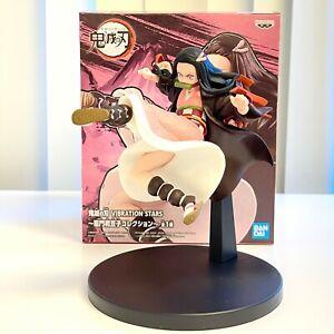 Demon Slayer Kimetsu no Yaiba Vibration Stars Figure Toy Nezuko Kamado BP17182