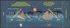 Marshall Islands 1997 Boats/Ships/Transport/Sailing/HK 97 StampEx 2v m/s (b1105)