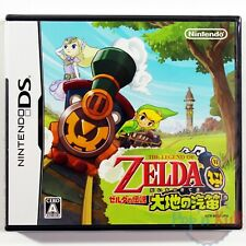 The Legend of Zelda: Spirit Tracks (Nintendo DS, 2009)