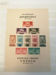 LEBANON/LIBANAISE 1948 -UNESCO -Yvert A.46/50 SHEET OF 1946, INTACT AND OF VALUE