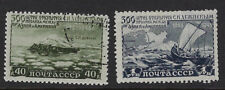 Russie: 1949 300th anniversaire de l'exploration du Détroit de Béring Set SG1464-5 utilisé