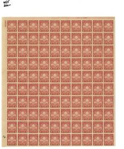 1929 United States Postage Stamp #655 Plate No. 19780 Mint Full Sheet
