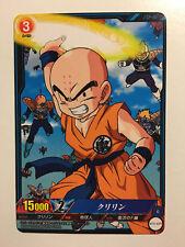 Dragon Ball IC Carddass BT3-039