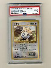 Pokemon PSA 9 MINT Togepi 1999 Japanese Promo Coro Coro Card