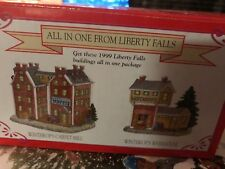 1999  'All in One' from Liberty Falls - Winthrop's Carpet Mill & Warehouse Set