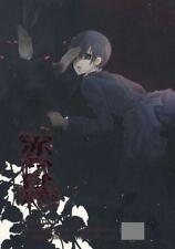 Kuroshitsuji Black Butler YAOI Doujinshi ( Sebastian x Ciel ) Rengoku