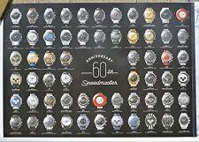 Poster Omega Speedmaster 60th 60x42 cm. del 2017 NUOVO e INTROVABILE