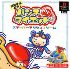 USED PS1 PS PlayStation 1 lack of exercise solved! Punch DE diet 02652 JP IMPORT